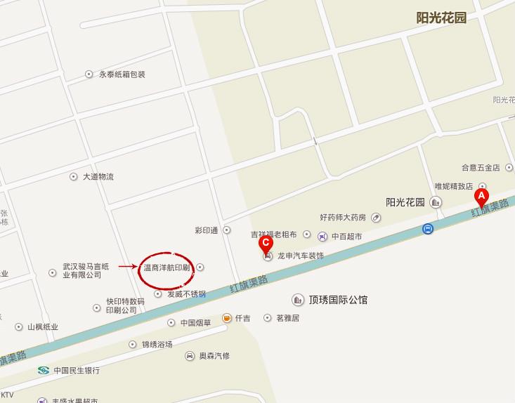 地址:武汉市江汉区红旗渠路莱特市场内